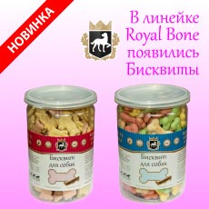 RoyalBone_Biscuit